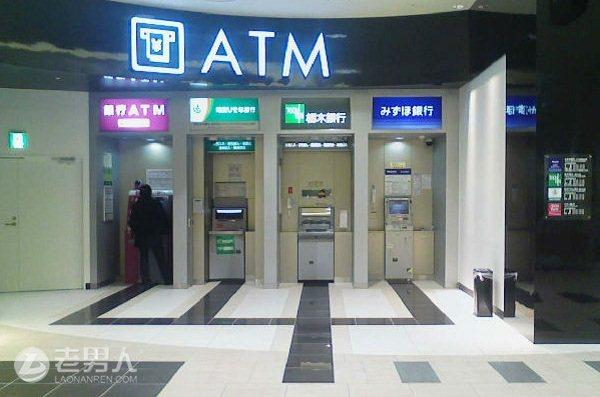 资讯生活12月起个人通过ATM向他人转账将24小时后到账