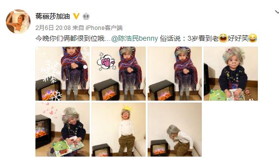 超可爱!陈浩民女儿戴老花镜模仿七旬老太