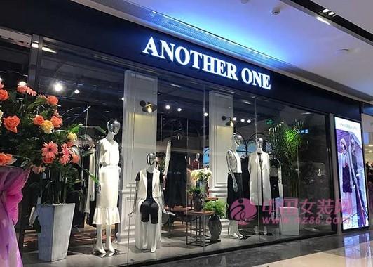 资讯生活ANOTHER ONE 经营时尚女装加盟店怎么样_店铺经营
