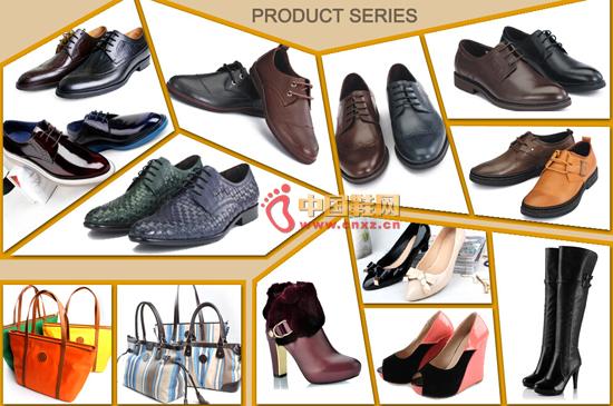 资讯生活威戈男女鞋品牌最强实力创超品牌价值