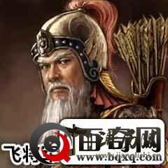 大汉三大名将联手奉献华夏第一战那问题来了谁才是灵魂中坚