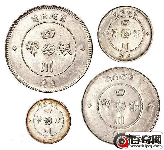 大汉天下象征着当年响应辛亥革命的四川军政府造银币