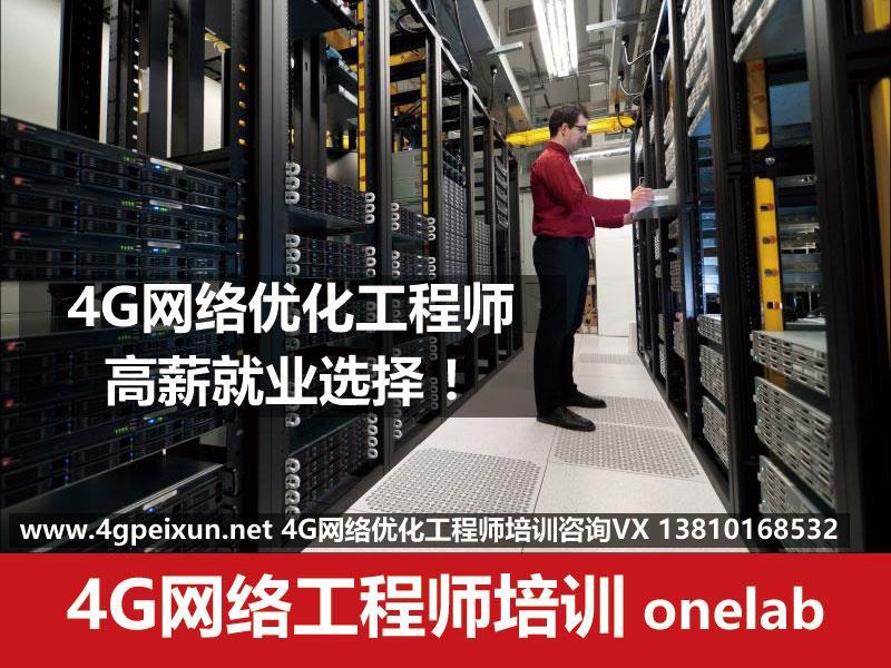 吉安市网络工程师培训学校